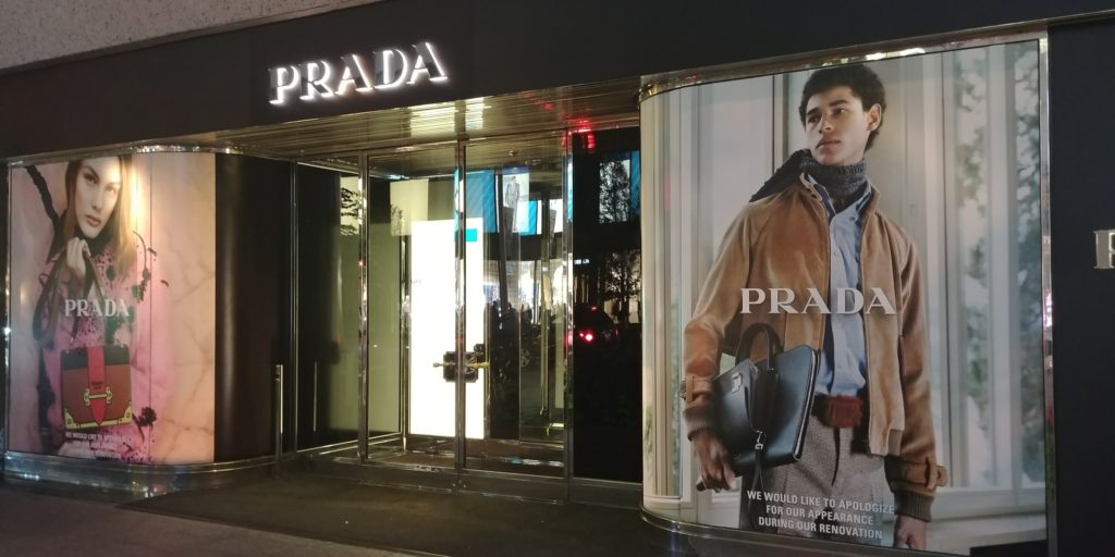 Prada-Window-Prints-2-1024x512